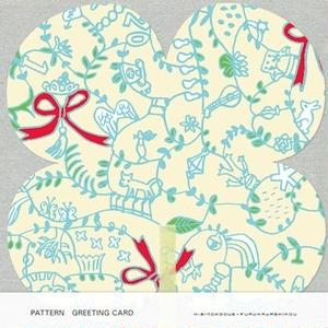 POL069  PATTERN GREETING CARD 幸せをつなぐ枝