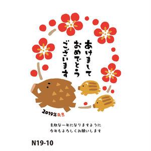 FSW和-Life年賀シリーズN19-10 ※受注受付中
