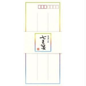 LEV36 七色箋 封筒