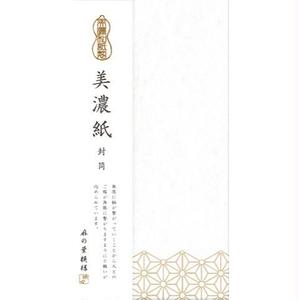LE104 美濃紙 封筒 麻の葉模様 純白