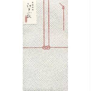 VJ127 美濃和紙江戸小紋 のし袋「あわじ」 銀