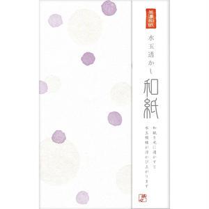 VP136 美濃和紙水玉透かし和紙 ぽち袋 薄紫色