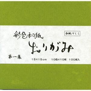 QO01 彩色和紙おり紙100枚入 第1集