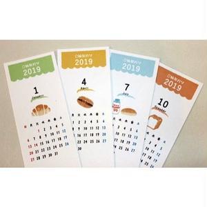 紙遊オリジナル2019短冊カレンダー 紙製パン柄