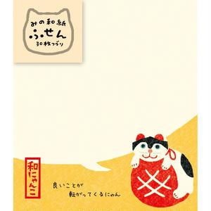 QF83 和にゃんこ みの和紙ふせん まりネコ