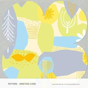 POL087  PATTERN GREETING CARD キイロの木々