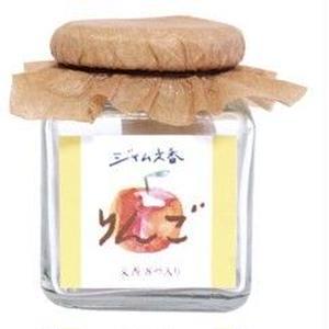 FF39 紙製パン ジャム文香 りんご