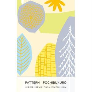 POL090 PATTERN POCHIBUKURO キイロの木々
