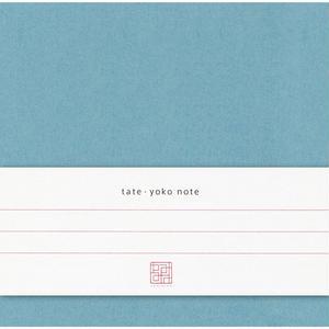 KAF004 tate.yoko.note 水