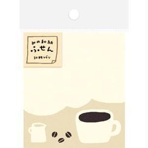 QF57 みの和紙ふせん 気まま ほっとコーヒー