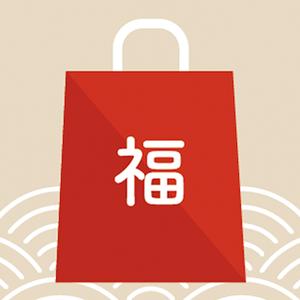 【shiyu online】お宝袋  お手紙セット