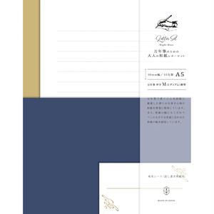 STJL0136 A5レターセット Night Blue
