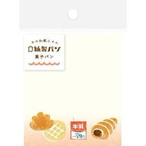 QF93 紙製パン みの和紙ふせん 菓子パン