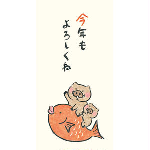VJ283 お年玉いやしうりぼうのし袋 鯛