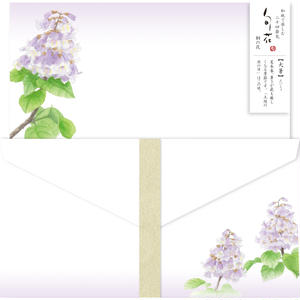 LLL304	旬花 レターセット 桐の花