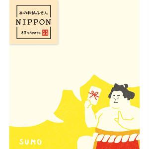 QF81 NIPPON みの和紙ふせん SUMO
