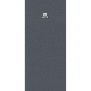 MINOK75 Letter paper Slim Grey Forest