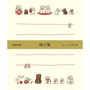 LR279 遊び箋 ふくふく招き猫