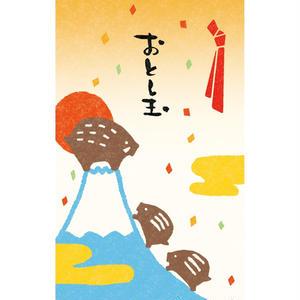 VR270 お年玉ぽち袋 富士柄 いのしし親子