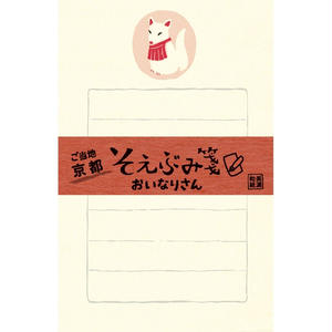 LHG022 そえぶみ箋 京都 おいなりさん