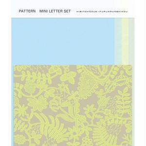 POL085  PATTERN MINI LETTER SET PLANT