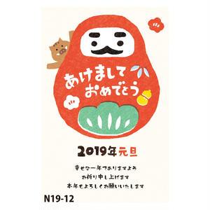 FSW和-Life年賀シリーズN19-12 ※受注受付中