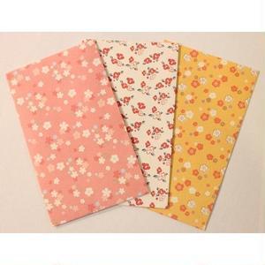 花小紋ラッピング袋 小 3枚セット