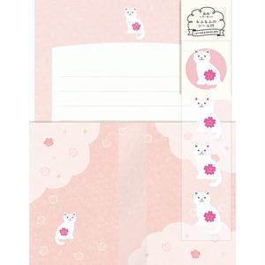 LLL283動物レターセット 桜とねこさん