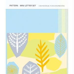 POL084  PATTERN MINI LETTER SET キイロの木々