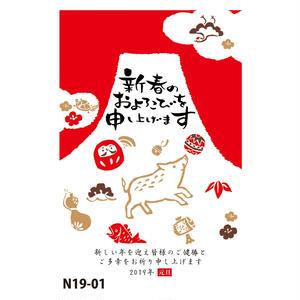 FSW和-Life年賀シリーズN19-01 ※受注受付中