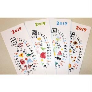 紙遊オリジナル2019短冊カレンダー うずまき柄