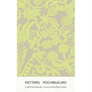 POL091 PATTERN POCHIBUKURO PLANT