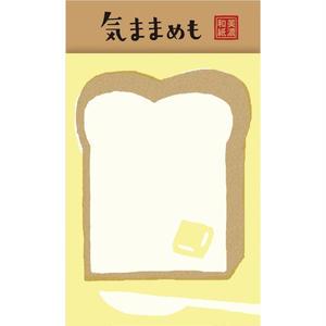 LT224 気ままめも 食パン