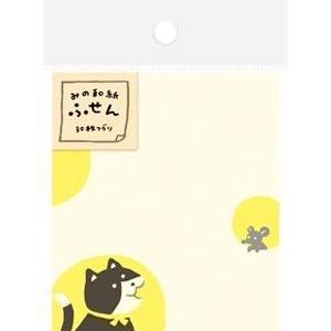 QF59 みの和紙ふせん 気まま ネコとねずみ