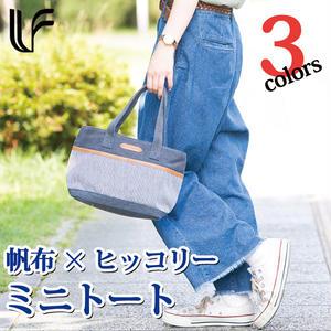 LAFIEL 帆布×ヒッコリー ミニトートバッグ
