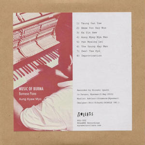 AUNG KYAW MYO / Music Of Burma - Burmese Piano (CD) 国内盤