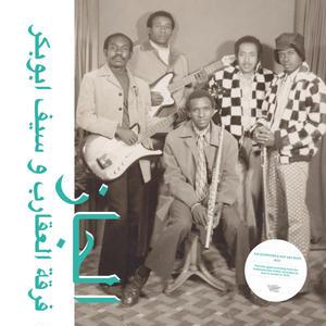 THE SCORPIONS & SAIF ABU BAKR / JAZZ, JAZZ, JAZZ (LP)