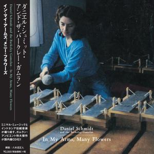 DANIEL SCHMIDT AND THE BERKELEY GAMELAN / IN MY ARMS, MANY FLOWERS (CD)国内盤