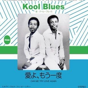 KOOL BLUES / CAN WE TRY LOVE AGAIN / I WANT TO BE READY (7inch)