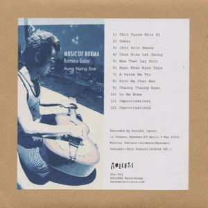 AUNG NAING SOE / Music Of Burma - Burmese Guitar  (CD) 国内盤