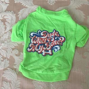 ボーンTシャツ グリーン