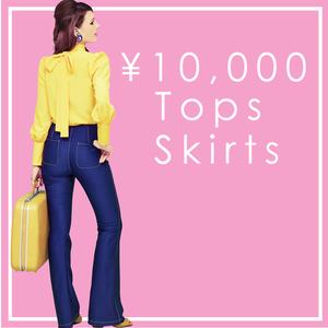 スカート&トップス★Special Price★¥10,000+tax