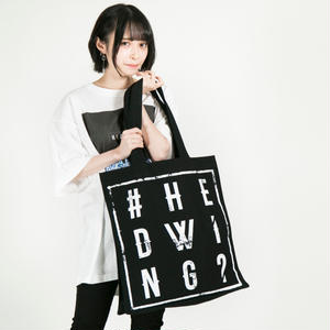 "HEDWiNG トートバック Hashtag ""#"" Tote bag"