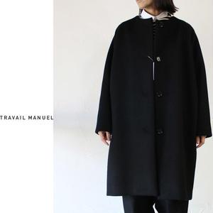 TRAVAIL MANUEL ソフトメルトンノーカラーコート #ブラック 【送料無料】