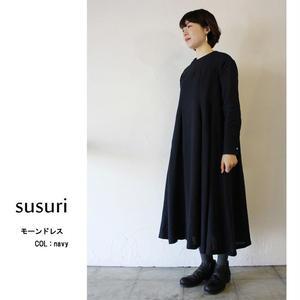susuri ススリ モーンドレス ♯ネイビー【送料無料】