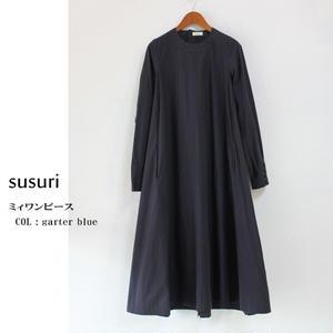 susuri ススリ ミィワンピース ♯garter blue 【送料無料】