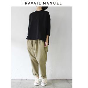 TRAVAIL MANUEL トラバイユマニュアル コンパクトチノサドルパンツ ♯キャメル、カーキ、ブラック 【送料無料】