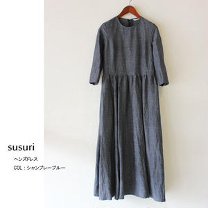 susuri ススリ へンズドレス ♯ブラック、シャンブレーブルー 【送料無料】