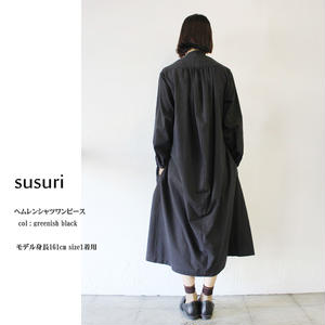 susuri ススリ ヘムレンシャツワンピース #teal , greenish black 【送料無料】