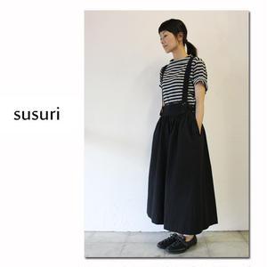 susuri ススリ コットンウェザーバインダーキュロット #ブラック 【送料無料】